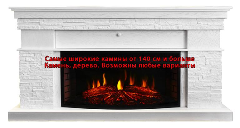 Каминокомплект electrolux efp s 2118sds